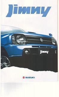 自動車 羽島 市 岐阜 県 八神自動車 JIMNY XC パートタイム4x4 4AT インタークーラーターボ