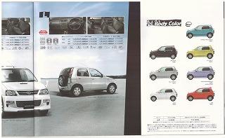 自動車 羽島 市 岐阜 県 八神自動車 TERIOS KID L.A(岐阜県オリジナル) 4AT 2WD