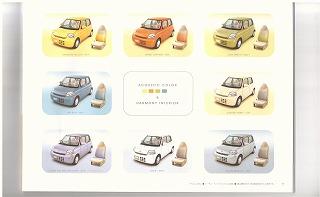 自動車 羽島 市 岐阜 県 八神自動車 ESSE L(岐阜オリジナル) 2WD 3AT ツインカム
