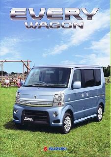 自動車 羽島 市 岐阜 県 八神自動車 NEW EVERY WAGON JPターボ 2WD 4AT インタークーラーターボ