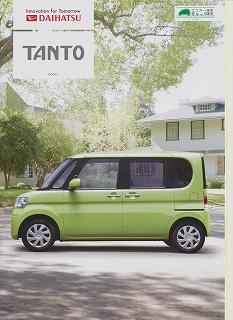 自動車 羽島 市 岐阜 県 八神自動車 NEW TANTO G  2WD CVT ツインカム