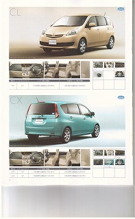 自動車 羽島 市 岐阜 県 八神自動車 BOON Luminas CX-AERO  2WD 4AT