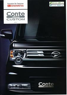 自動車 羽島 市 岐阜 県 八神自動車 MOVE CONTE CUSTOM RS TURBO  2WD CVT