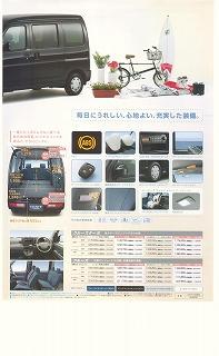 自動車 羽島 市 岐阜 県 八神自動車 HIJET CARGO  クルーズターボ 2WD 4AT