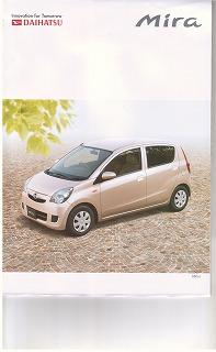 """自動車 羽島 市 岐阜 県 八神自動車 MIRA X Limited """"SMART DRIVE Package"""" 2WD インパネCVT DOHC"""