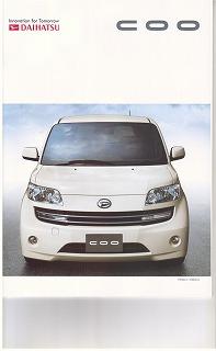 自動車 羽島 市 岐阜 県 八神自動車 COO CX 2WD 1300CC ツインカム4気筒16バルブ 4AT