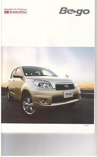自動車 羽島 市 岐阜 県 八神自動車 CX 岐阜県オリジナルHDDナビエディション 4AT 2WD