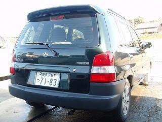 自動車 羽島 市 岐阜 県 八神自動車 ◆マツダ デミオ F5速 ワンオーナー